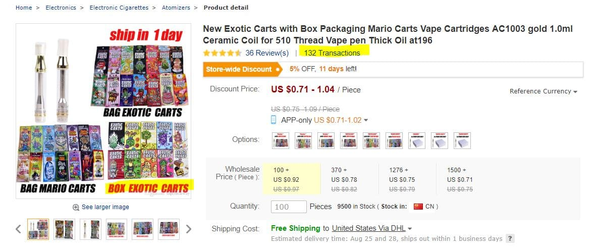 fake exotic carts